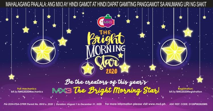 The Bright Morning Star 2020